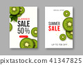 Summer sale banners with sliced kiwi pieces, leaves and dotted pattern. White background - template 41347825