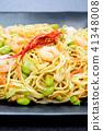 Salt fried noodles 41348008