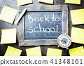 back to school concept 41348161