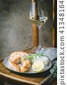 三文鱼 鲑鱼 食物 41348164