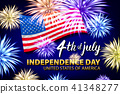 Celebrating the 4th of July, Independence Day 41348277