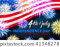 United States Independence Day Holiday 4 July 41348278