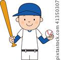 棒球 矢量 擊球手 41350307