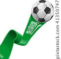 saudi arabia soccer 41350747