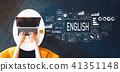 英语 英国 英国人 41351148
