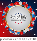 Fourth of July, Independence day of the United States. Happy Birthday America. Vector Illustration 41351184