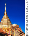 Wat Phra That Doi Suthep in Chiang Mai, Thailand 41352987