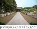 ประตูวัดเมโทรจิน Tanuki Gunma จังหวัด Tatebayu-shi 41353273