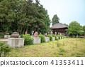 茂林寺 산문 너구리 군마현 타 테바 야시시 41353411