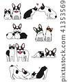 一對狗和貓,手勢設置2 41353569