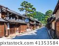 오미하치만, 오우미하치만, 옛 거리 41353584