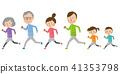 가족, 패밀리, 달리기 41353798