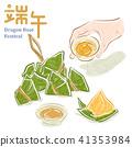粽子 亚洲 亚洲人 41353984