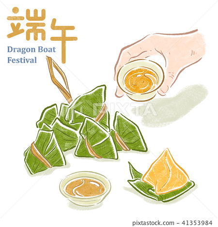 端午节粽子传统美食插画 41353984