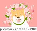 狗,手绘插画 41353988