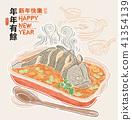 鱼 美食 传统 41354139
