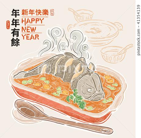新年美味传统菜,美食插画 41354139