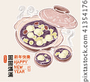 New year delicious traditional dish, gourmet illustration 41354176