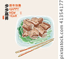 New year delicious traditional dish, gourmet illustration 41354177