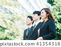 business associate co-worker 41354316