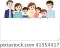 家庭三代人 41354417