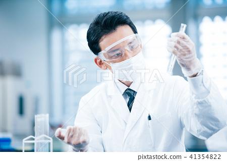 Male studies of white coat 41354822