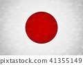 Japan country flag of japanese nation 41355149