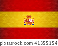 Spain country flag of spanish nation 41355154