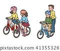 자전거의 매너 41355326