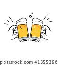 맥주 일러스트 건배 41355396
