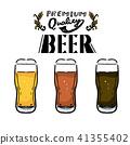 啤酒 淡啤酒 酒 41355402