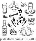 beer, lager, beers 41355403
