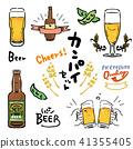 beer lager beers 41355405