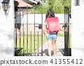 집에 가서 초등학생 41355412