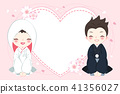 cartoon japanese wedding couple 41356027
