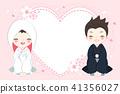 cartoon japanese wedding couple 41356027