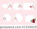 cartoon japanese bridge 41356029