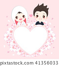 cartoon japanese wedding couple 41356033
