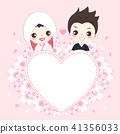 cartoon japanese wedding couple 41356033