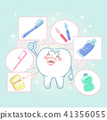 tooth with dental care 41356055