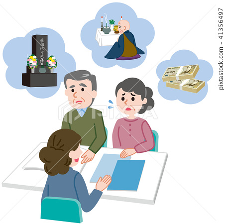 Anxiety consultation on retirement 41356497