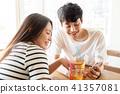 커플, 연인, 여성 41357081
