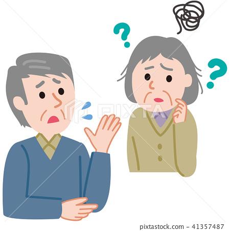 老年癡呆症對話遺忘 41357487