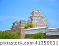 himeji castle, himeji jo, castle 41359031