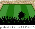 trophy trophies championship 41359615