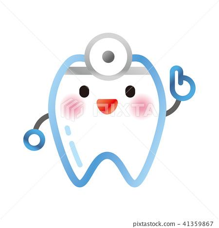 牙 41359867