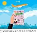vector, card, security 41360271