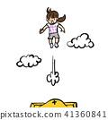 trampoline 41360841