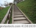 Wulingguo, Hokkaido, Japan - Stairs 41361639