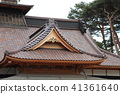 Japanese architecture in Wulingguo, Hokkaido, Japan 41361640